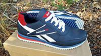 Мужские кожаные кроссовки Anser Reebok NS blue 41