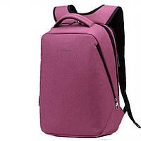 "Рюкзак для ноутбука Tigernu T-B3164, 15,6"", розовый"