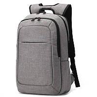 "Рюкзак для ноутбука Tigernu T-B3090A, 15,6"", светло-серый"
