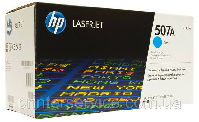 Картридж HP CE401A (507A) cyan для принтеров HP LaserJet Enterprise 500 Color M551n, M551dn, M551xh