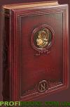"""""""Великие мысли Наполеона"""" Модель 2"""