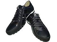 Туфли мужские ARTOS комфорт натуральная кожа темно синие на шнуровке