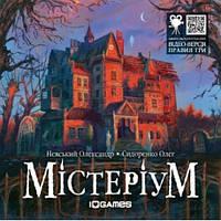 Настольная игра IGames Мистериум