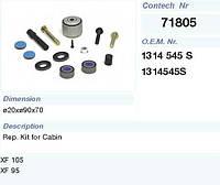 Р/к кабины стабилизатора DAF (болты, с/блок, гайки,втулки, пальцы)1314545