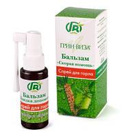 «Спрей для горла с чайным деревом» для поддержания здоровья горла и полости рта