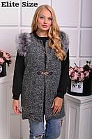 Модный жилет букле женский с натуральным мехом чернобурки больших размеров