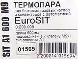 Термопара автомат. EuroSIT A1 600 мм M9 (б.ф.у, Китай) котлов газовых напольных, арт. 0.200.009А, к.з. 1511/3, фото 4