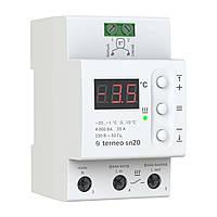 Терморегулятор terneo sn20 для систем снеготаяния