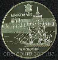 Монета Украины 5 грн. 2009 г. 220-лет Николаеву, фото 1