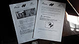 Каталог подбора пневмобаллонов Арнотт (Arnott, США), выбор компрессора и подушек пневмоподвески, фото 3