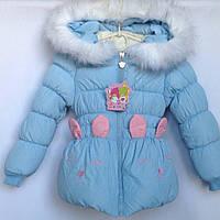 Детская куртка для девочек 92-104(2-4 года)