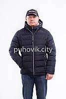 Мужская куртка Kings Wind 9W22M 46