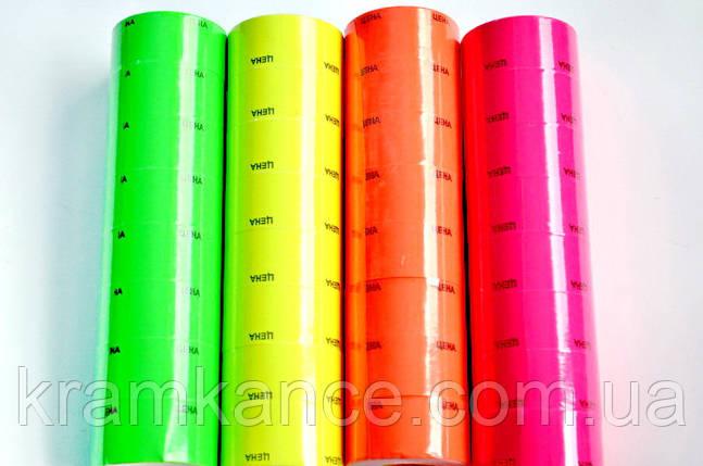Цінник 20 х 30 мм кольори зелений., фото 2