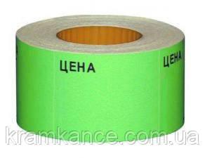 Ценник 20 х 30 мм цвета в зеленый., фото 2