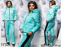 Стильный тёплый женский костюм (стёганные брюки и курточка)  (р. 48,50,52 )