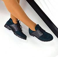 Женские стильные замшевые туфли на шнуровке цвет изумруд, 36-40р.