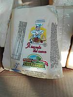 Твердый сыр Грана Падано,1 кг