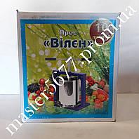 Пресс ручной для сока Вилен 10 литров нержавейка