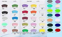 Иранский фоамиран любой цвет