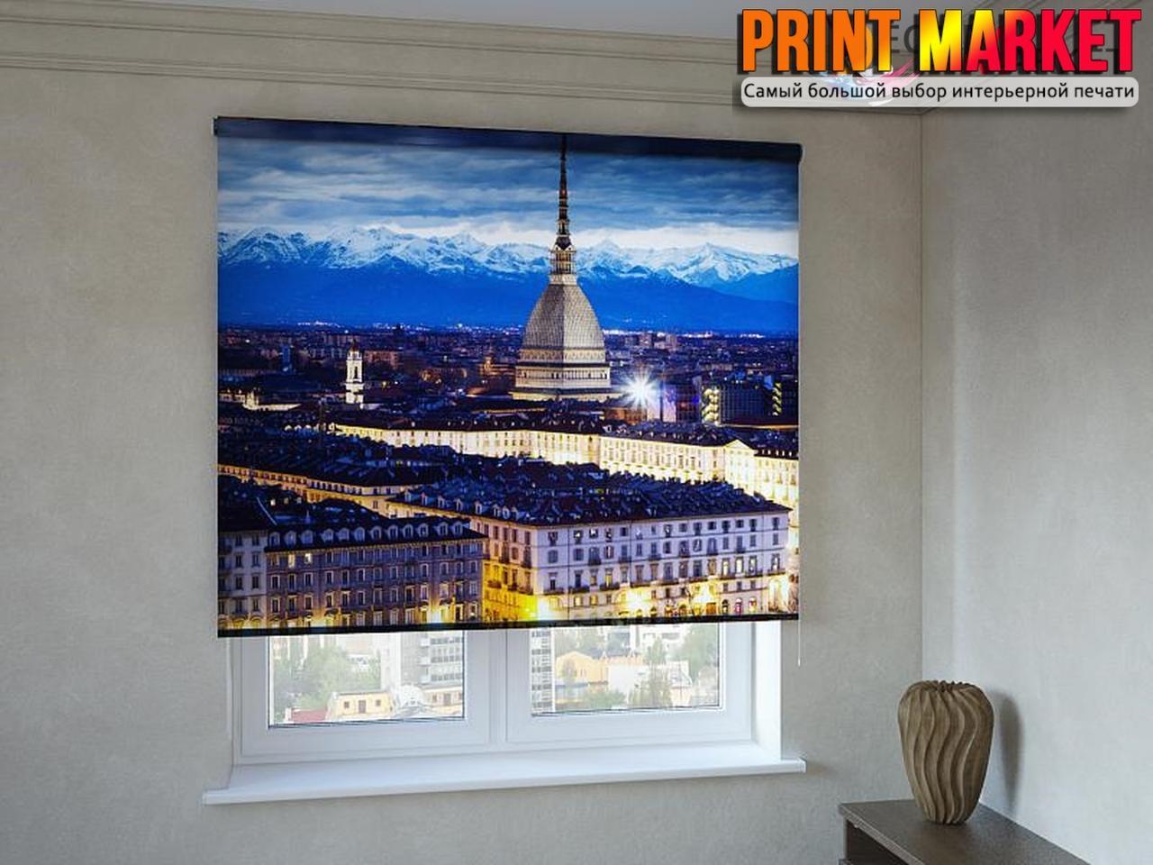 Рулонные шторы с фотопечатью город и горы