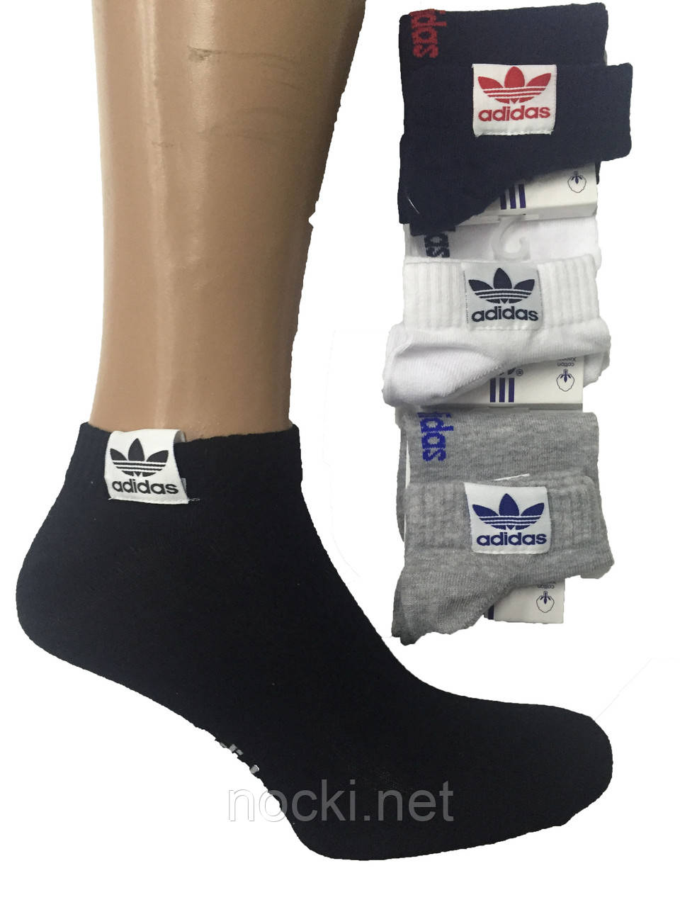 684b8a1e38c3 Носки мужские хлопок спорт низкие укороченные Adidas(Адидас) пр-во Турция