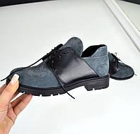 Туфли Сlassic, на шнуровке, Натуральный замш + вставки натуральной кожи, цвет - ГРАФИТ