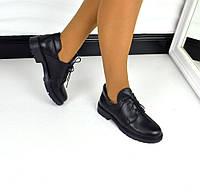 Туфли Сlassic, на шнуровке, Натуральная кожа + вставки натуральной кожи, цвет -ЧЁРНЫЙ