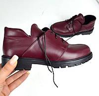 Туфли Сlassic, на шнуровке, Натуральная кожа + вставки натуральной кожи, цвет - МАРСАЛА