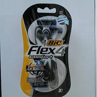 Набор станков для бритья мужских одноразовых BiC Flex 4 comfort 3 шт. (Бик Флекс 4 комфорт блистер 3 шт.)