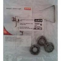 SATAjet 4000 Кольцо воздухораспределительное (3 шт.)