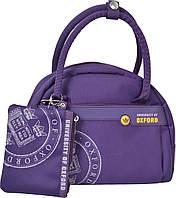 Сумка подростковая 1 Вересня Х107 Oxford с отдельным кошельком-карманом, сиреневая