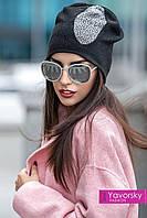 Женская стильная демисезонная шапка с камнями