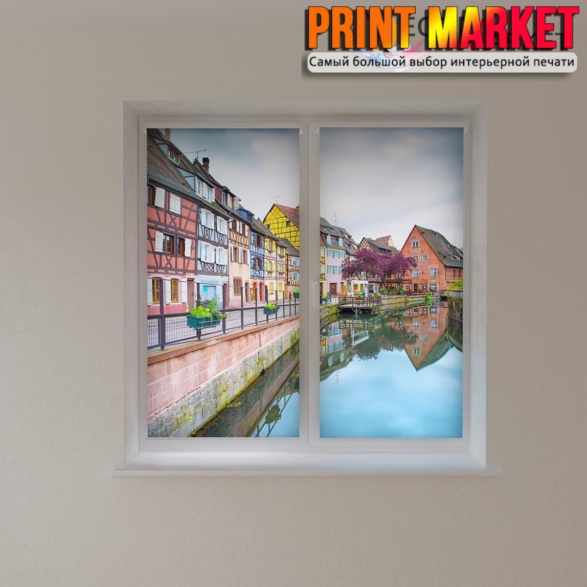 Рулонные шторы с фотопечатью дома на канале
