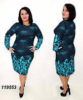 Платья трикотажные с длинным рукавом осень 50,52,54,56 размер(ЦВЕТА)