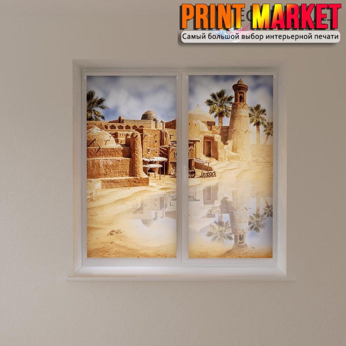Рулонные шторы с фотопечатью древний город 3д