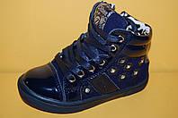 Детские демисезонные ботинки для девочки темно-синие ТМ Clibee h123  размеры 25, 26