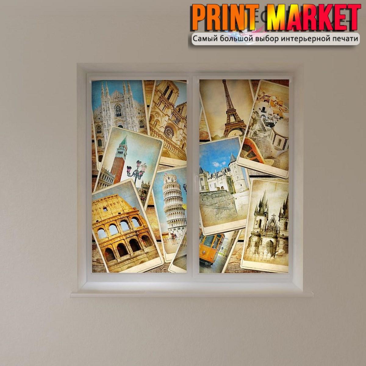 Рулонные шторы с фотопечатью фотографии достопримечательностей