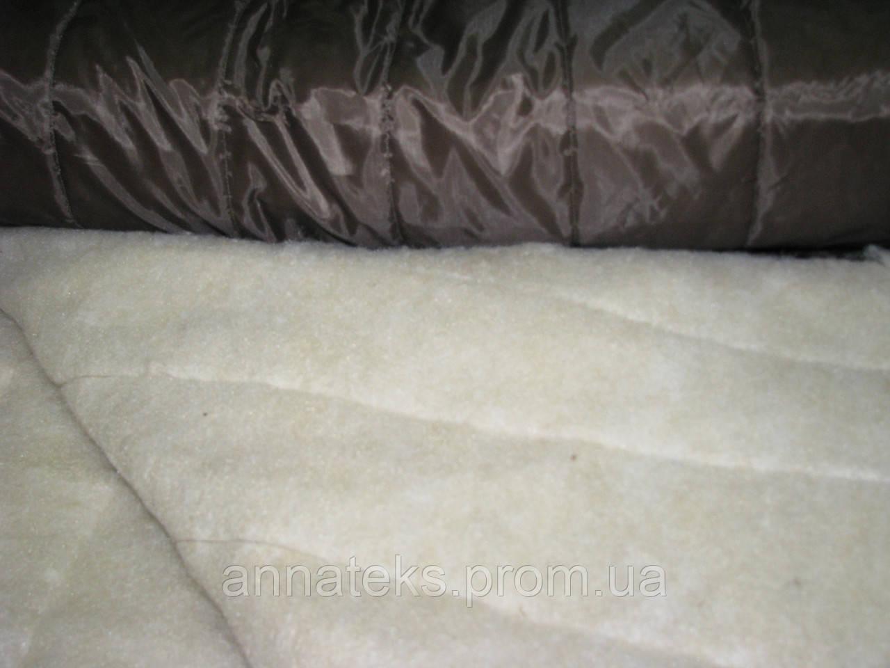 Ткань утеплитель Шерстипон  стеганый 200 150см