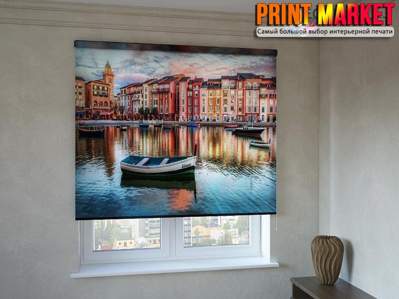 Рулонные шторы с фотопечатью лодки и здания 3д