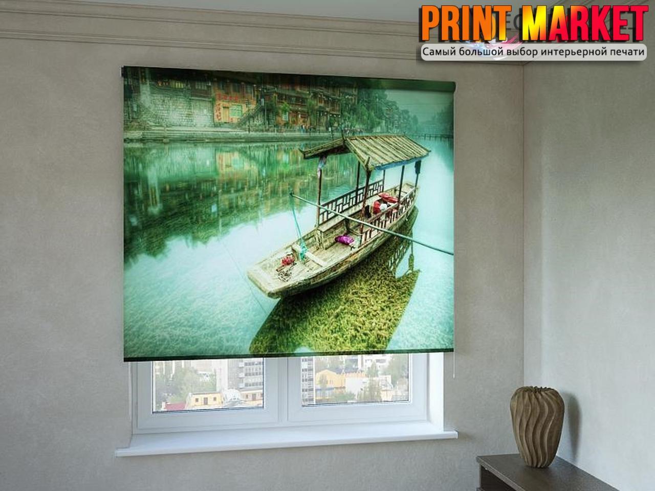 Рулонные шторы с фотопечатью лодка на реке