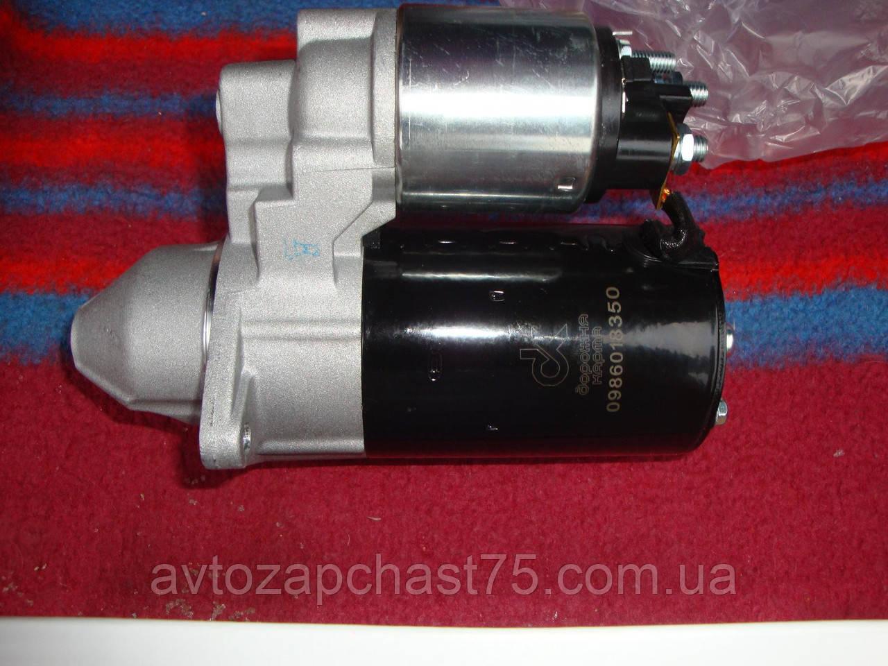 Стартер Daewoo Lanos , Opel 1,6 л., 1,2 кВТ (производитель Дорожная Карта, Харьков)