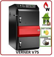 Піролізний котел Verner G75 (Чехія)