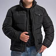 Куртка мужская зимняя на холлофайбере