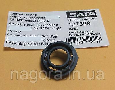 SATA mini jet 4 / 3000 кольцо воздухораспределительное для краскопульта