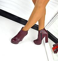 Демисезонные ботильоны LUX каблук 13 см, материал натуральная кожа цвет марсала