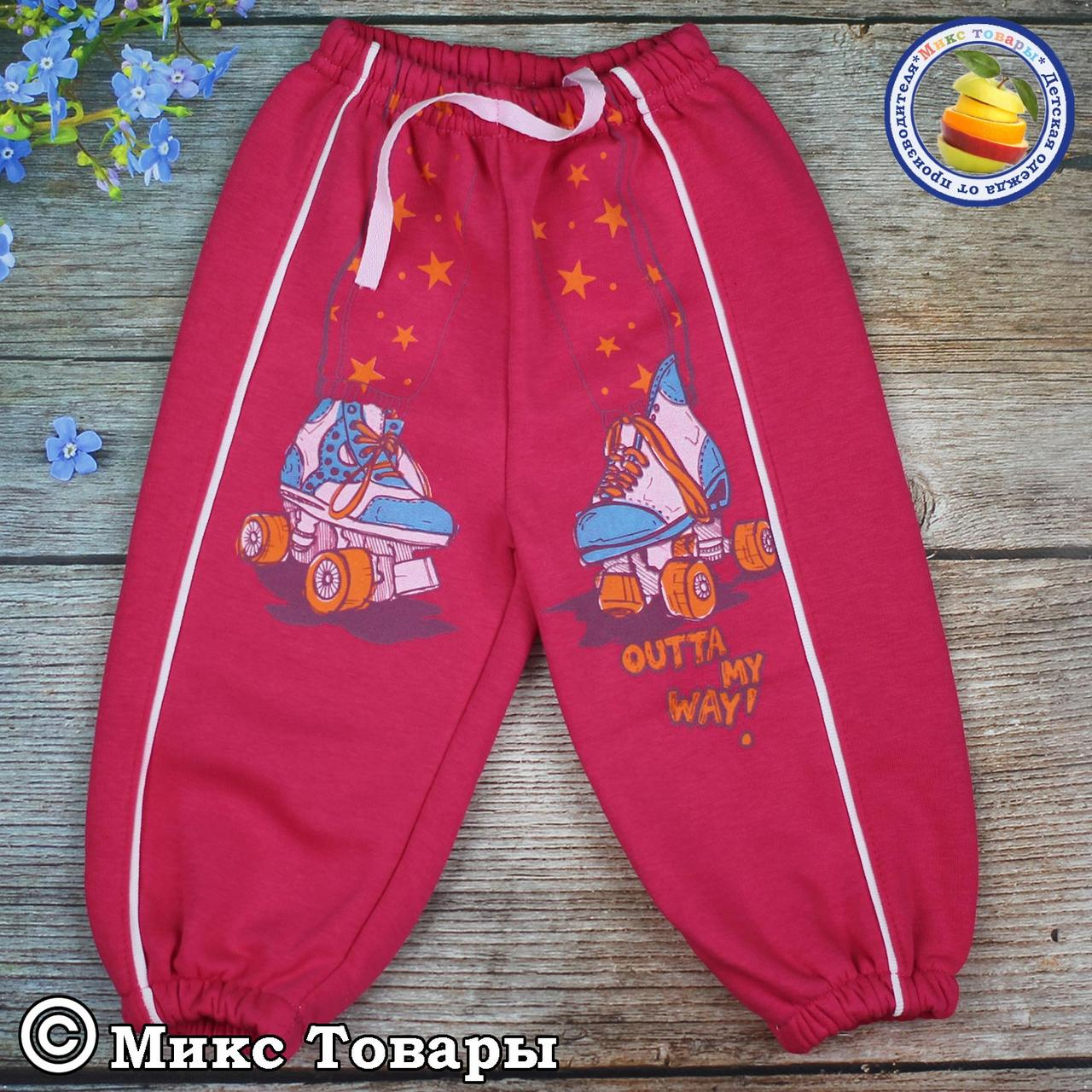 Штаны утепленные с манжетам для девочек Размеры: 1-2-3 года (5657-1)