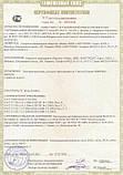 Электроконвектор универсальный Термия Комфорт ЭВУА-2,0/230 (сп) + крепеж, фото 9