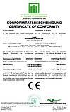 Электроконвектор универсальный Термия Комфорт ЭВУА-2,0/230 (сп) + крепеж, фото 7