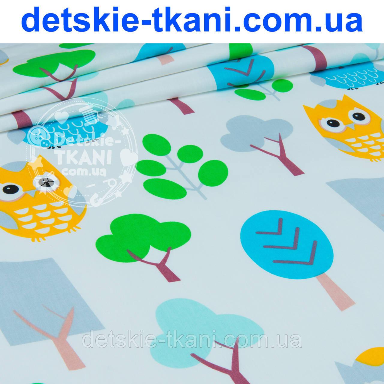 """Ткань бязь """"Серо-жёлтые совы с бирюзовыми деревьями"""" на белом фоне, № 935а"""