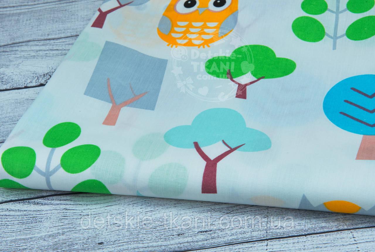 """Отрез ткани """"Серо-жёлтые совы с бирюзовыми деревьями"""" на белом фоне, № 935а размер 45*160"""